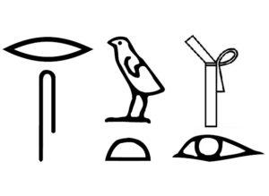 """""""Rêver"""" - Ancienne Egypte"""